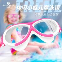 儿童泳镜专业防水防雾高清舒适游泳眼镜男女童