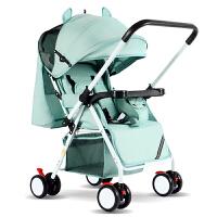 婴儿推车双向可坐躺轻便携式折叠BB伞车新生小孩宝宝简易四轮童车 炫彩红 C款