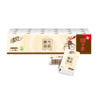 [当当自营] 清风 手帕纸 原木纯品 3层10张18包 卫生纸