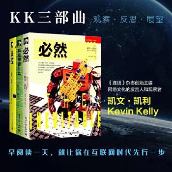 K.K三部曲(epub,mobi,pdf,txt,azw3,mobi)电子书