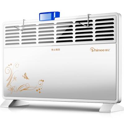 【当当自营】赛亿(Shinee)取暖器 电暖器 电暖气